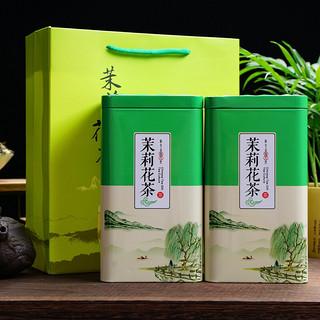 LIXIANGYUAN 立香园 茉莉花茶叶花茶  250g