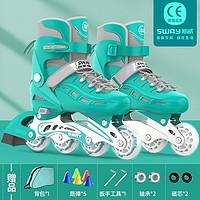 PLUS会员:SWAY 斯威 T1 儿童溜冰鞋