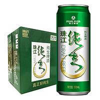 PEARL RIVER 珠江啤酒 纯生啤酒