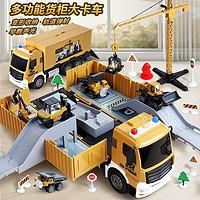 BEI JESS 贝杰斯 合金汽车玩具 货柜车+塔吊+挖机+铲车+叉车+6汽车+路障包