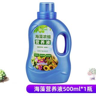 DEWODUOFEILIAO 德沃多肥料 植物营养液 浓缩通用型 500ml