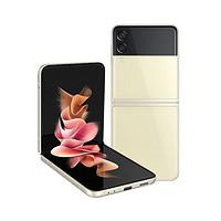 SAMSUNG 三星 Galaxy Z Flip3 5G折叠屏手机 8GB+128GB