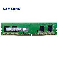 学生专享:SAMSUNG 三星 台式机内存 8G DDR4 3200频率 内存条