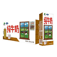 Wondersun 完达山 全脂纯牛奶 200ml*24盒