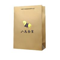 PLUS会员:bamatea 八马茶业 特级 正山小种 375g 礼盒装