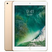 Apple 苹果 iPad 2017款 9.7英寸 平板电脑 (2048x1536、A9、2GB、32GB、WiFi、金色、MPGT2CH/A)