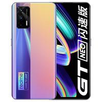 realme 真我 GT Neo闪速版 5G手机 8GB+128GB 最终幻想