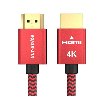 ULT-unite hdmi线2.0版4K数字3D高清视频线2米笔记本电脑机顶盒连电视显示器投影仪 15%人群选择