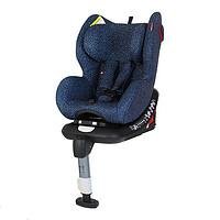PLUS会员:gb 好孩子 CS768-N021 儿童安全座椅 0-7岁 蓝色满天星