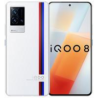 iQOO 8 5G智能手机 12GB+256GB