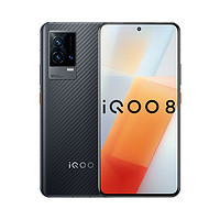 iQOO 8 5G智能手机 8GB+128GB