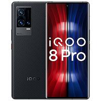 iQOO 8 Pro 5G手机 12GB+256GB 赛道