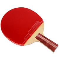 DHS 红双喜 R4006 乒乓球拍 红黑色 直拍 单块装