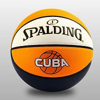 SPALDING 斯伯丁 PU皮料训练比赛篮球 76-633黑橙