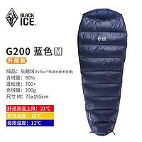 BLACK ICE 黑冰 G200 羽绒睡袋 红色 M(红色 G1300 L码)