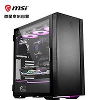 MSI 微星 MPG QUIETUDE 100S 中塔侧透静音机箱