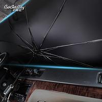卡饰社(CarSetCity)汽车遮阳挡 便携式汽车遮阳伞 前挡风玻璃防晒隔热 遮阳板遮阳帘窗帘 大号