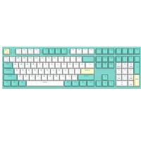 28日0点:GANSS 迦斯 HELLO GANSS HS 108T 三模RGB热插拔机械键盘 金粉轴 108键