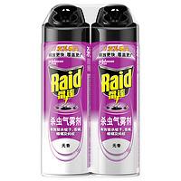 Raid 雷达蚊香 杀虫气雾剂 550ml*2瓶 无香