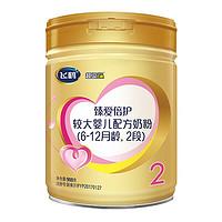 FIRMUS 飞鹤 臻爱倍护系列 婴儿配方奶粉 2段 900克*6罐