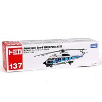 TAKARA TOMY 多美 798347 超级美洲豹直升机