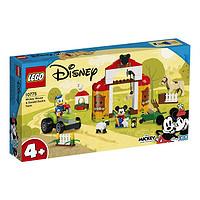 LEGO 乐高 迪士尼系列 10775 米奇和唐老鸭农场