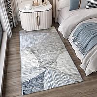 绅士狗 北欧ins轻奢灰色地毯  卧室满铺床边毯玄关衣帽间换凳地毯 SN-2081 0.5m*1.6m