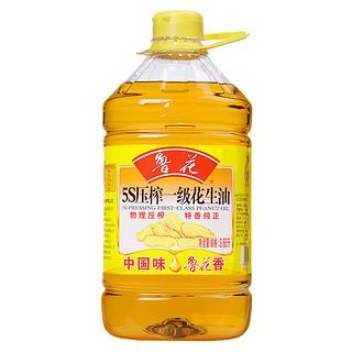 luhua 鲁花 5S压榨 一级花生油 3.68L