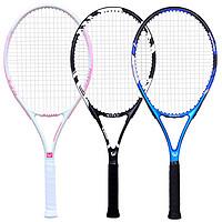 WITESS 威特斯 W 碳素网球拍