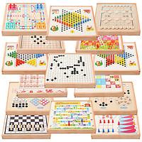 SANZHI 三知 二十七合一多功能益智游戏棋