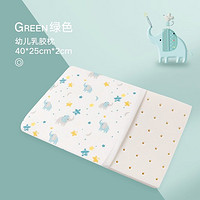 gb 好孩子 婴儿乳胶枕