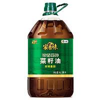 福临门 家香味  非转基因浓香压榨菜籽油  6.18L