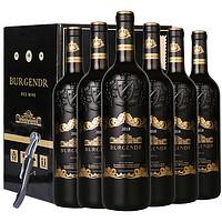 伯根堡 法国进口AOP级 15度 干红葡萄酒 750ml*6瓶
