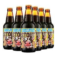 6瓶迷失海岸花生酱牛奶拿铁世涛啤酒美国进口精酿巧克力味