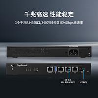 UBNT/优倍快 全千兆有线路由器 EdgeRouter ER-4专业版企业级PoE供电 可上机架 家用 硬件加速高性能轻松跑满