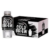 Nestlé 雀巢 浓咖啡饮料 无糖冷萃美式风味 280ml*15瓶