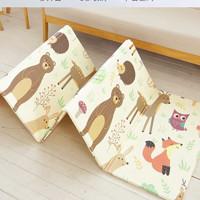 ZAK! 宝宝爬行垫 卡通狐狸与可爱动物 150cm*200cm*1cm