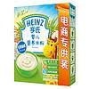 Heinz 亨氏 五大膳食系列 米粉 1段 原味 325g