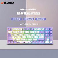 Dareu 达尔优 A87 三模热插拔机械键盘 天空轴-梦遇