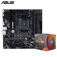 PLUS会员:ASUS 华硕 TUF GAMING B550M-PLUS 重炮手主板 + AMD 锐龙5 5600G CPU处理器 散片 套装