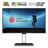 AOC 冠捷 U27U2DS 27英寸IPS电脑显示器(60Hz、3840*2160、HDR400) 大师版