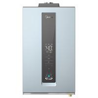 Midea 美的 JSQ30-QS1 零冷水燃气热水器 16L
