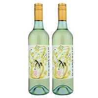HENTYFARM 亨蒂酒园 梦幻屋 莫斯卡托 甜白低起泡酒 7.5%vol 750ml*2瓶