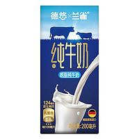 限地区:Lacheer 兰雀 德悠 脱脂牛奶 200ml*24盒