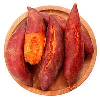 现挖西瓜红蜜薯3斤中大薯 软甜地瓜板栗番薯红薯山芋 健康轻食 新鲜蔬菜 产地直发包邮