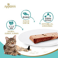 英国Applaws爱普士猫鱼柳30g猫鱼条零食高蛋白猫咪零食小鱼干6支 【掌柜推荐】混合口味6条