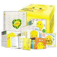 《小鸡球球早教玩具书大礼盒》套装全24册