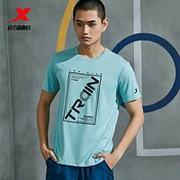 XTEP 特步 短袖男官网2020夏季新款透气训练T恤健身服夏装运动服半袖
