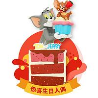 SOAP STUDIO 猫和老鼠惊喜盒子系列人偶