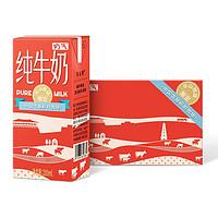 有券的上:华山牧 奶气纯牛奶 200ml*24盒